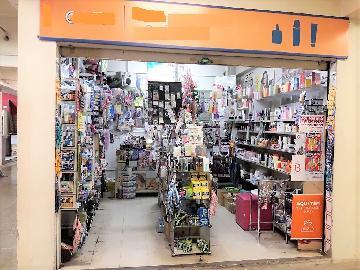 Comprar Comercial / Imóveis em Sorocaba R$ 230.000,00 - Foto 2