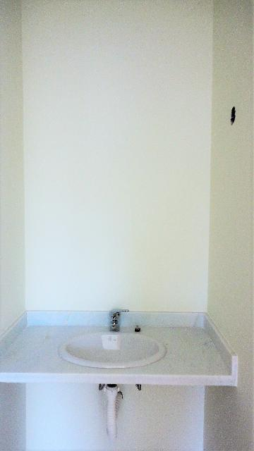 Comprar Casas / em Condomínios em Sorocaba R$ 1.350.000,00 - Foto 21