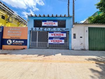 Comprar Casa / em Bairros em Sorocaba R$ 740.000,00 - Foto 2